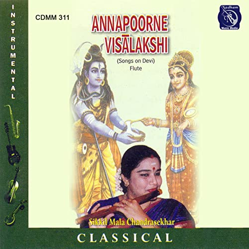 Marivere Gathi (Raga: Ananda Bhairavi
