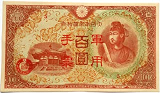 1945 JP LG SIZE WW2 JAPAN INVASION of HONG KONG/CHINA CURRENCY! RARE ORIGINAL 100 YEN NOTE 100 Yen Choice Crisp AU or better