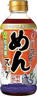 ヒガシマル醤油 めんスープ4倍濃縮 400ml