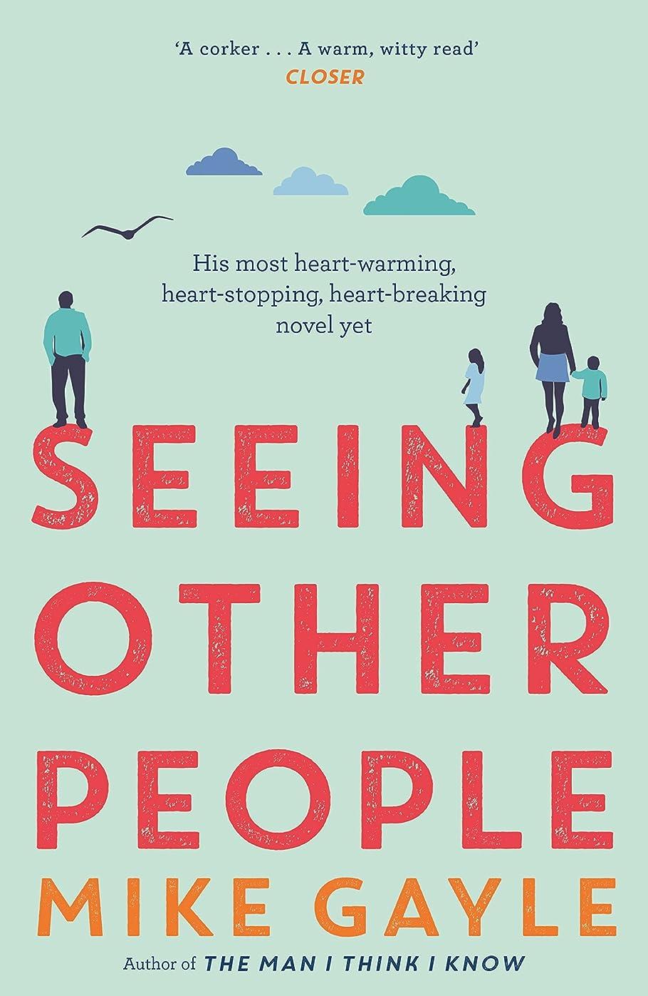 次後方シャーロックホームズSeeing Other People (English Edition)