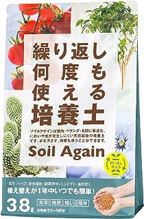 中島商事トヨチュー ソイルアゲイン 繰り返し何度も使える培養土 3.8L