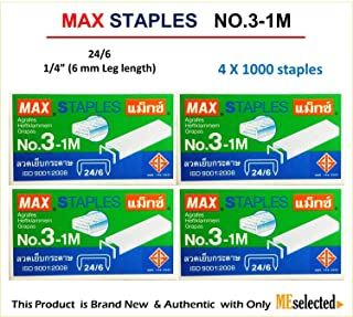 Max No.3-1M Flat Clinch Staples (24/6) for Office Stapler - 4 Boxes (4000-Staples)