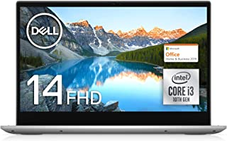 【MS Office Home&Business付き】Dell モバイル2-in-1ノートパソコン Inspiron 14 5400 シルバー Win10/14FHD/Core i3-1005G1/4GB/256GB SSD MI534CA-ANHBS