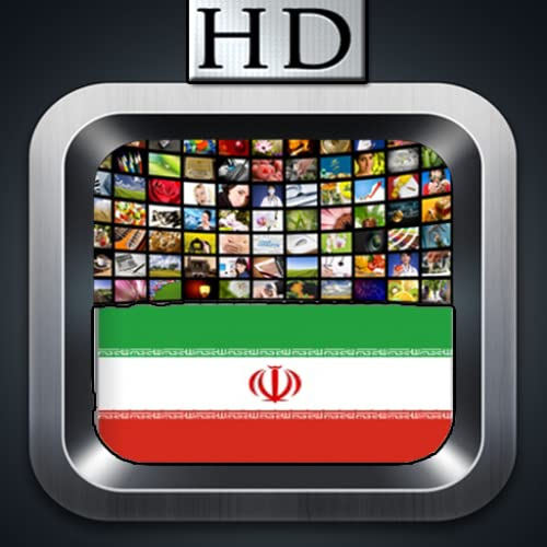Guide for TV Iran
