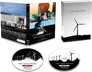 映画『デイアンドナイト』Blu-ray豪華版