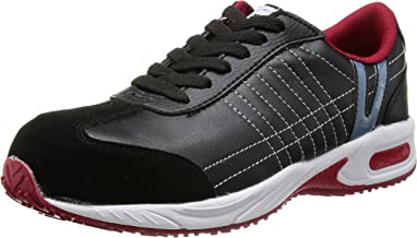 [日進ゴム] 作業靴 ハイパーV #206 耐油 防滑 軽量 先芯入り メンズ