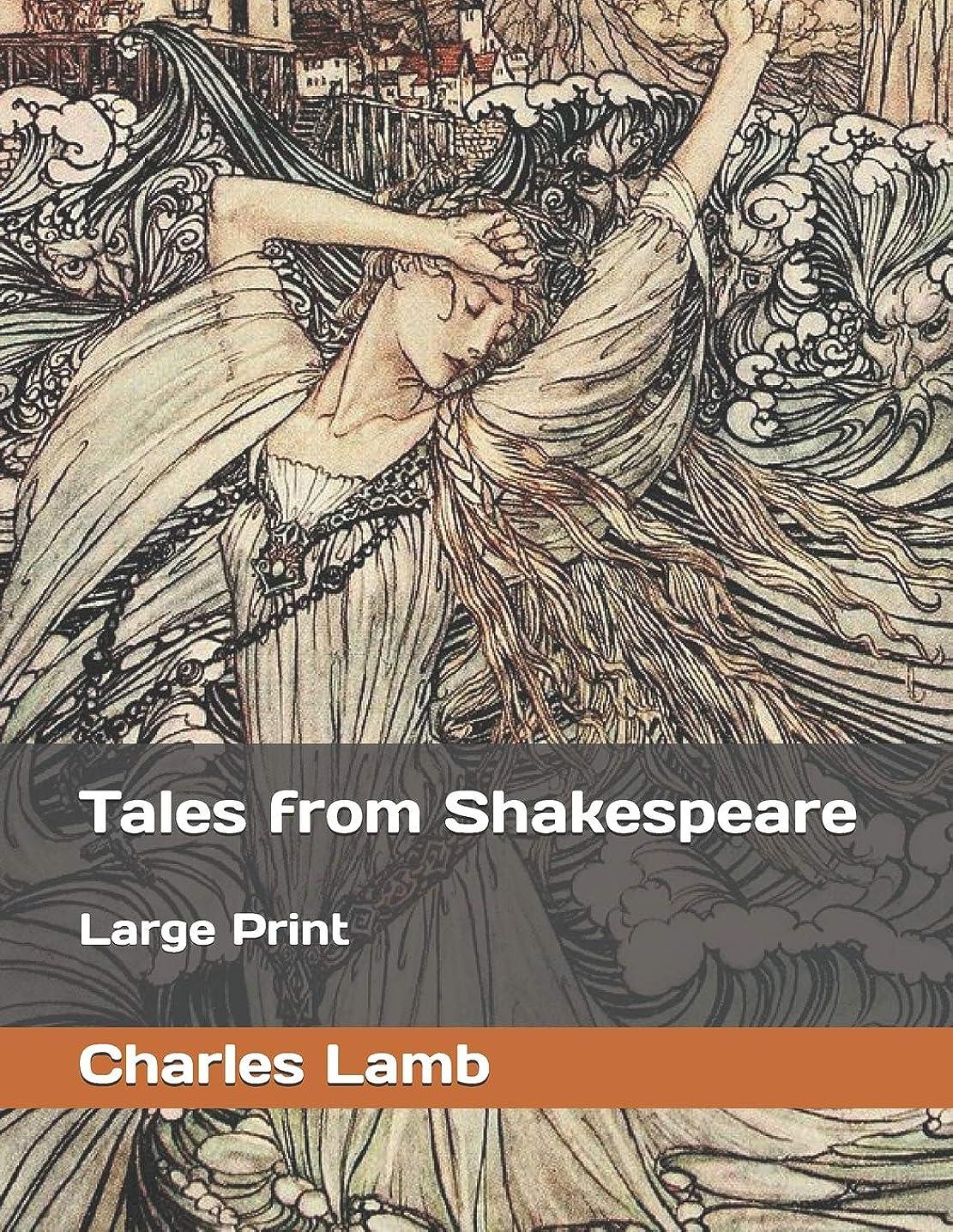 優しさ誤解を招くジョージエリオットTales from Shakespeare: Large Print