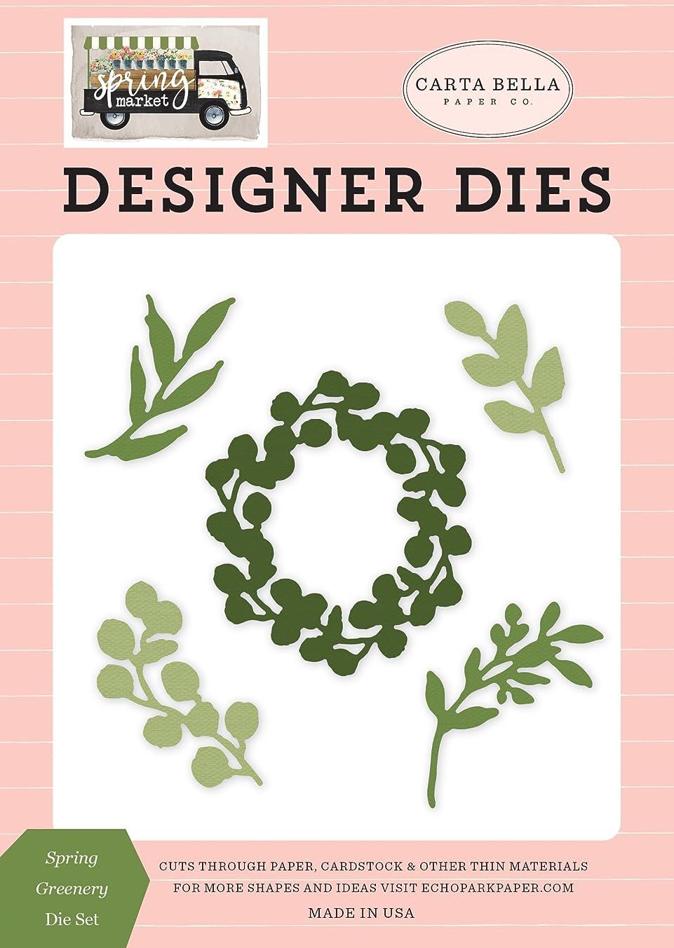 Carta Bella Paper Company Spring Greenery Die Set