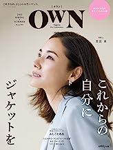 表紙: OWN (オウン) 2017 SPRING&SUMMER  [雑誌] | OWN編集部