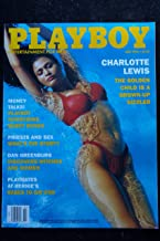 PLAYBOY US 1993 07 JULY INTERVIEW BARRY BONDS LEISA SHERIDAN
