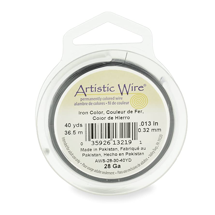 Artistic Wire, 28 Gauge, Iron Color, 40 Yards