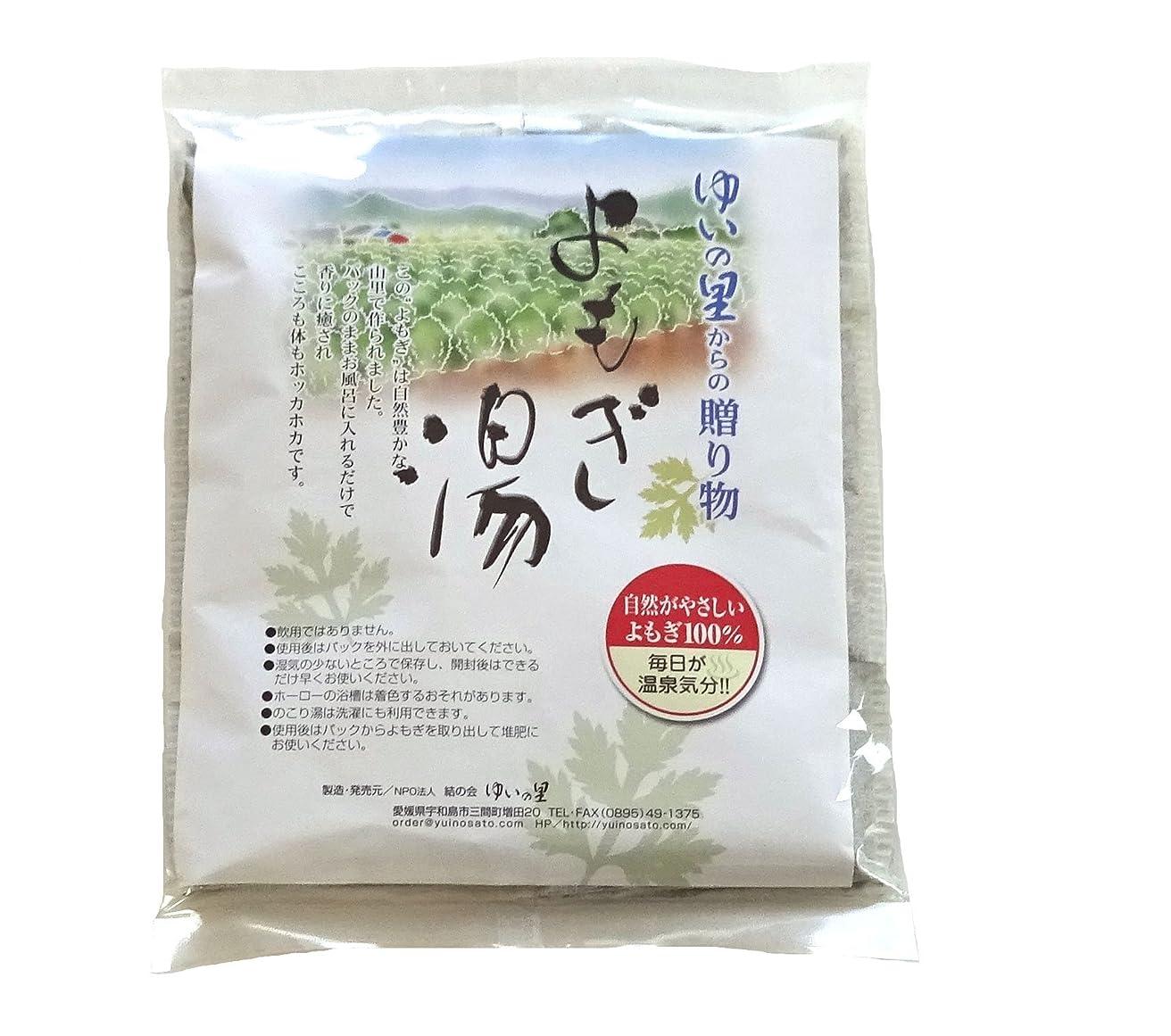 フルート犯す知覚できるよもぎ湯入浴パック (10パック入) 愛媛県産 自家栽培よもぎ100%使用