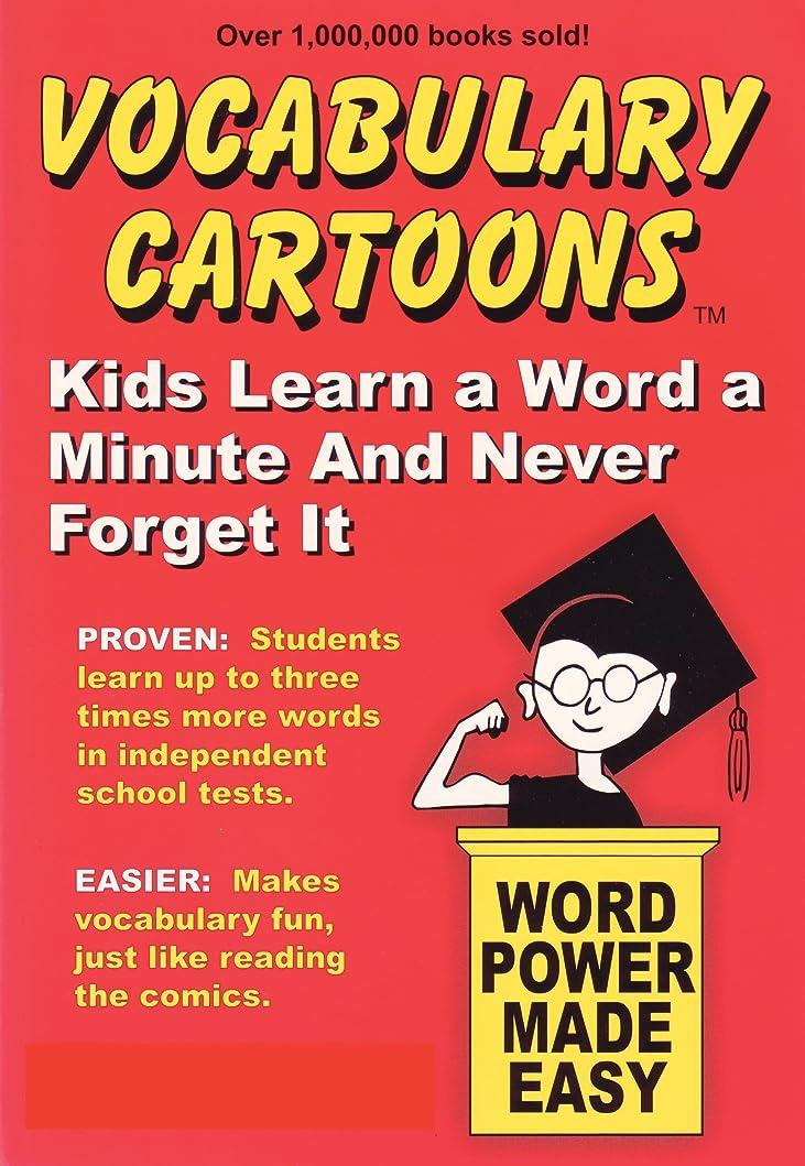 布弱まる蓄積するVocabulary Cartoons: Kids Learn a Word a Minute and Never Forget It. (English Edition)