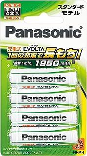 パナソニック 充電式エボルタ 単3形充電池 4本パック スタンダードモデル BK-3MLE/4B