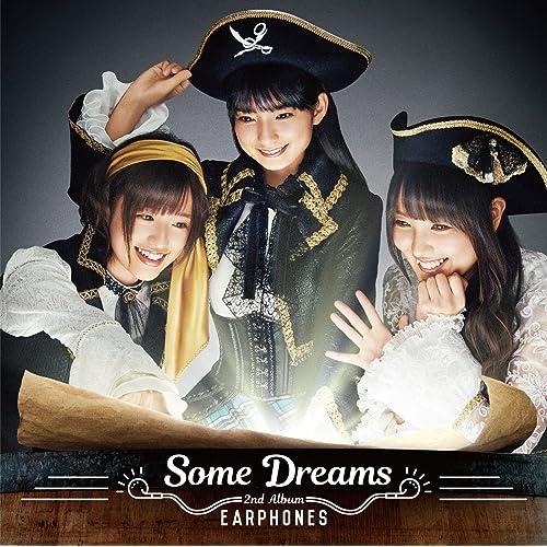 Some Dreams