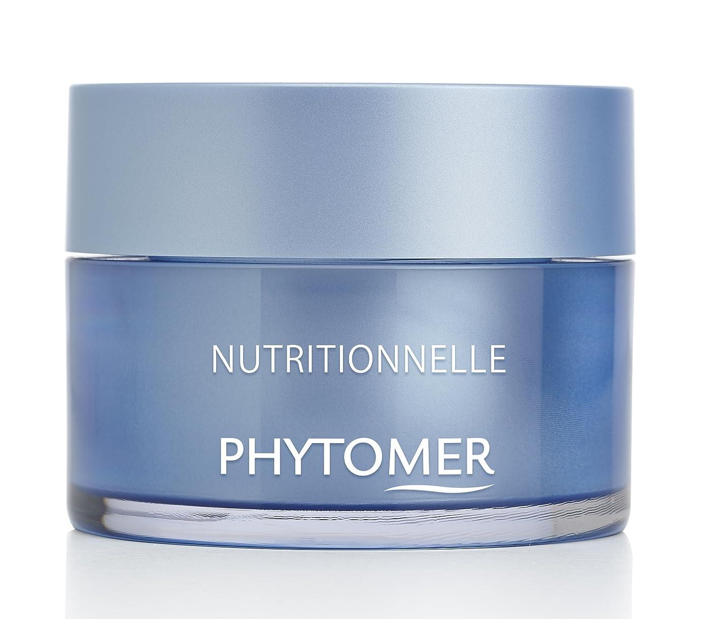 勤勉なロール決してPhytomer Nutritionnelle Dry Skin Rescue Cream 50ml並行輸入品