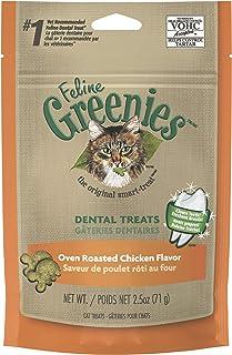 Greenies Oven Roasted Chicken Dental Cat Treat, Adult, 71g