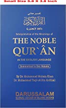 Interpretation of the Meanings of the Noble Quran in the English Language, Arabic and English (5.8 X 3.8 Inch)