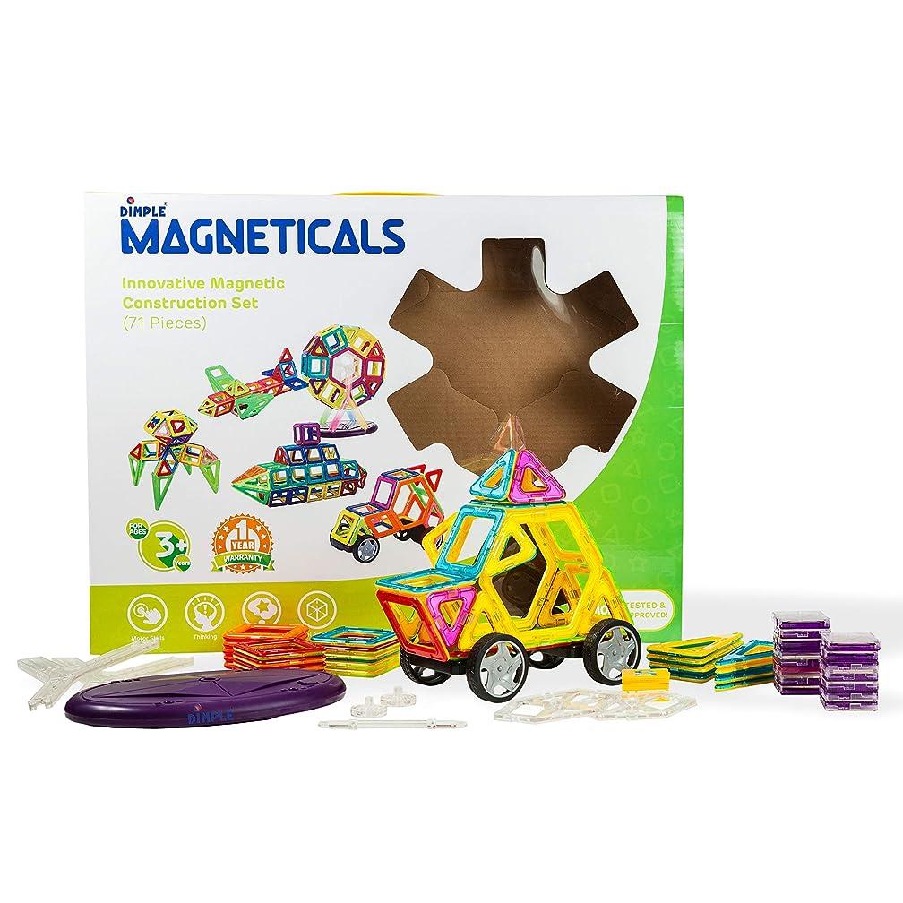 在庫落ち着かないペンダントmagneticalsタイルSet for Kids ( 71-pieceセット)スタック、作成and Learn promote初期学習、創造性、想像力Boys and Girls by Dimple
