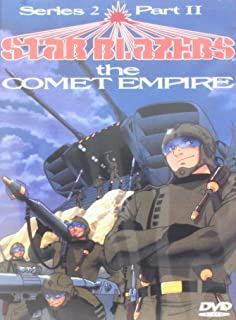 Star Blazers: The Comet Empire - Series 2 - Part 2