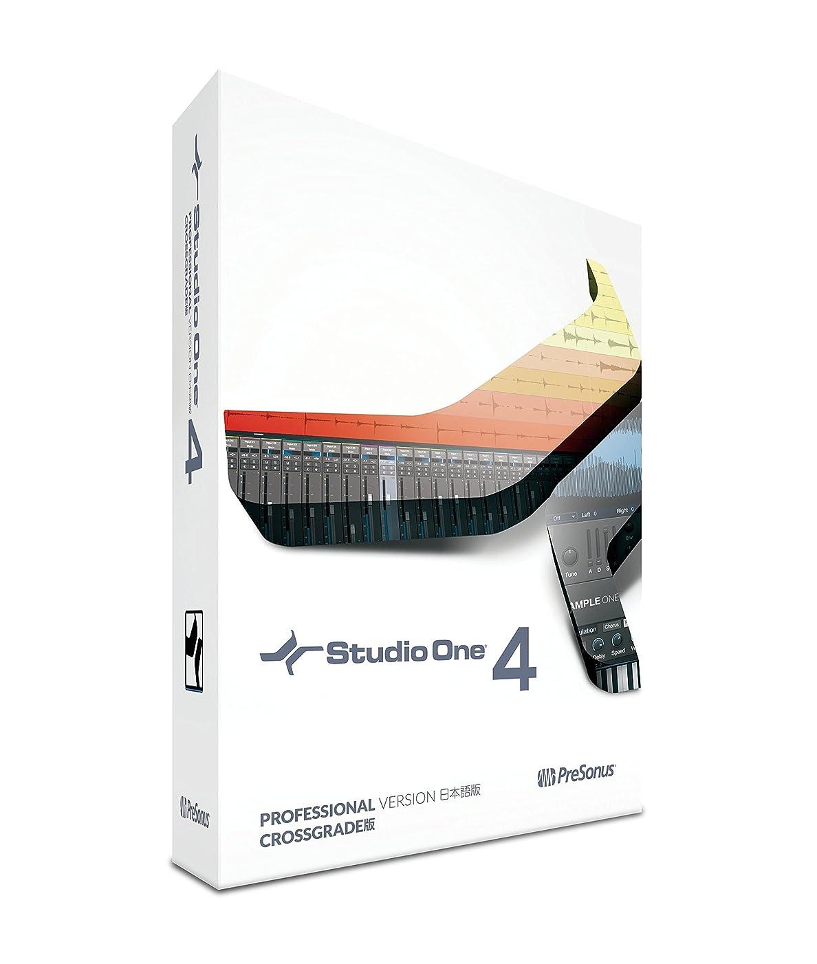 十分破壊的な無限PreSonus DAWソフトウェア Studio One 4 Crossgrade 日本語版(ボックス)