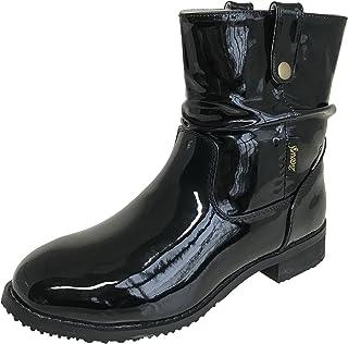 [アマート] レディース ルーズ ハーフ ブーツ クシュクシュ レイン 雨靴 防水 タウン カジュアル 4色 AMT-2205