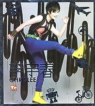 李宇春:李宇春(CD+DVD)