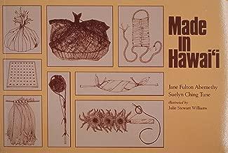 Made in Hawai'i (Kolowalu Books (Paperback))