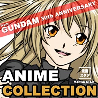 Anime Collection from Gundam 30th Anniversary