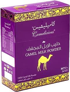 Camelicious キャメルミルクパウダー 20g×24袋
