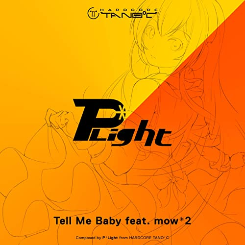 Tell Me Baby feat. mow*2
