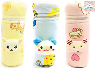 The Little Lookers™ Soft Plush Stretchable Baby Feeding Bottle Cover with Easy to Hold Strap and Zip | Suitable for 120ml & 150ml Feeding Bottles| Overall Print Pack of 3 (Yellow, Blue & Pink)