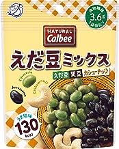 カルビー NATURALCalbee えだ豆ミックスうす塩味 25g ×12袋