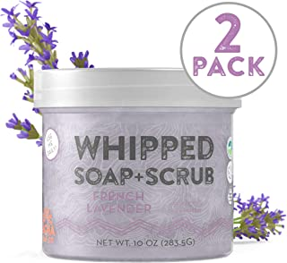 Whipped Soap + Scrub Body Wash - French Lavender - 2 PACK - Luxurious Body Wash and Scrub for a Relaxing Head to Toe Cleanse