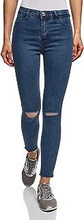 Best messenger skinny jeans Reviews
