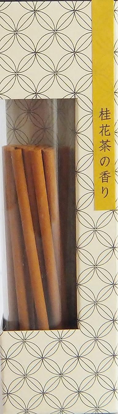 肌アクロバット導入する悠々庵 ティーリーフインセンス(ビン)桂花茶