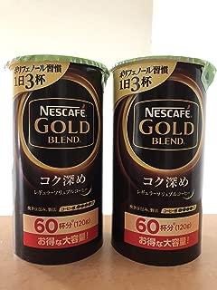 【まとめ買い】ネスカフェ ゴールドブレンド コク深め エコ&システムパック 120g×2個