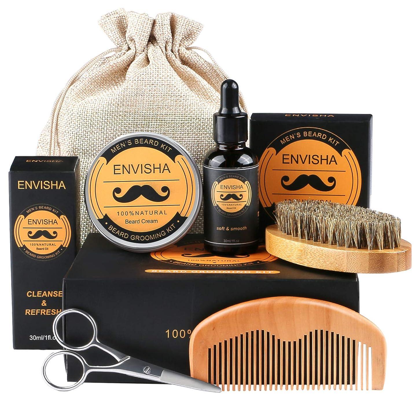 松感嘆セミナーBeard Kit、Fixget Beard Care Kit(無料のひげの手入れとトリミングキット付き)100%のイノシシのひげのブラシ、木のひげの櫛、ひげ、男性のための口ひげのはさみお父さん夫