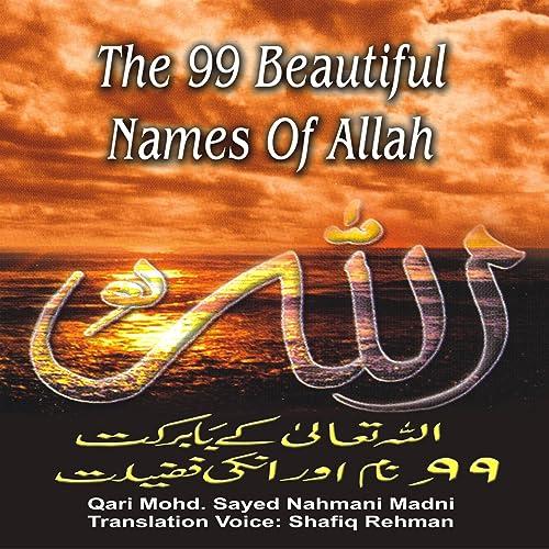 The 99 Beautiful Names Of Allah Asma Ul Husna