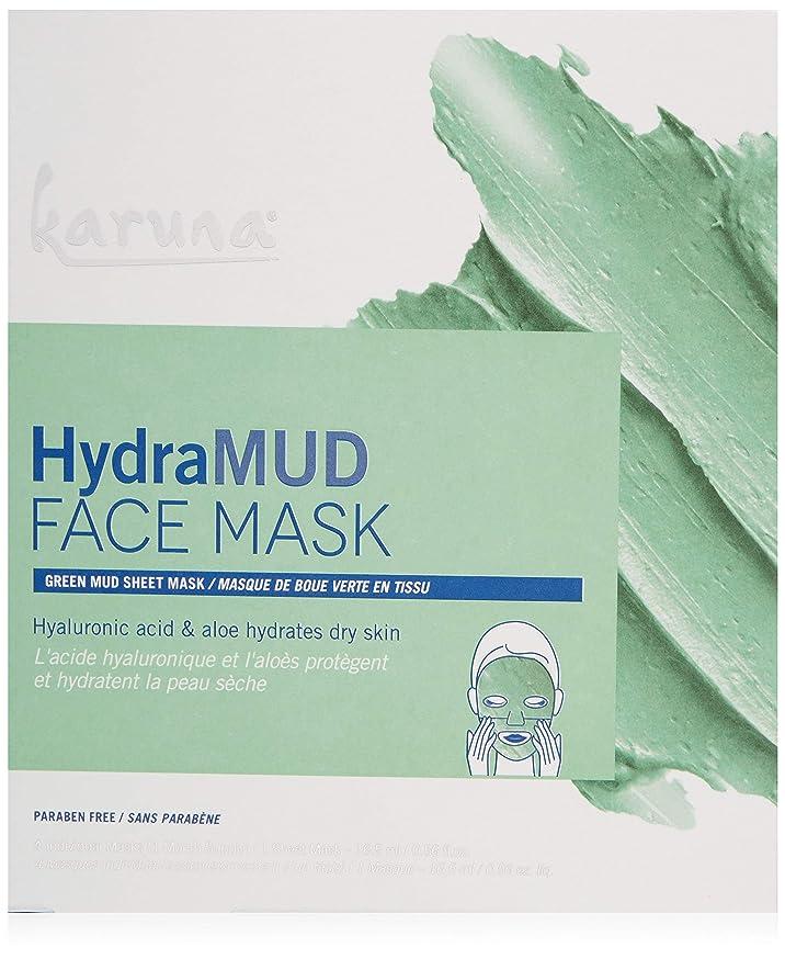 許容ジョージハンブリー鼓舞するKaruna HydraMud Face Mask 4sheets並行輸入品