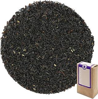 Ceylon Uva Highlands FBOP - Bio Schwarzer Tee lose Nr. 1379 von GAIWAN, 250 g