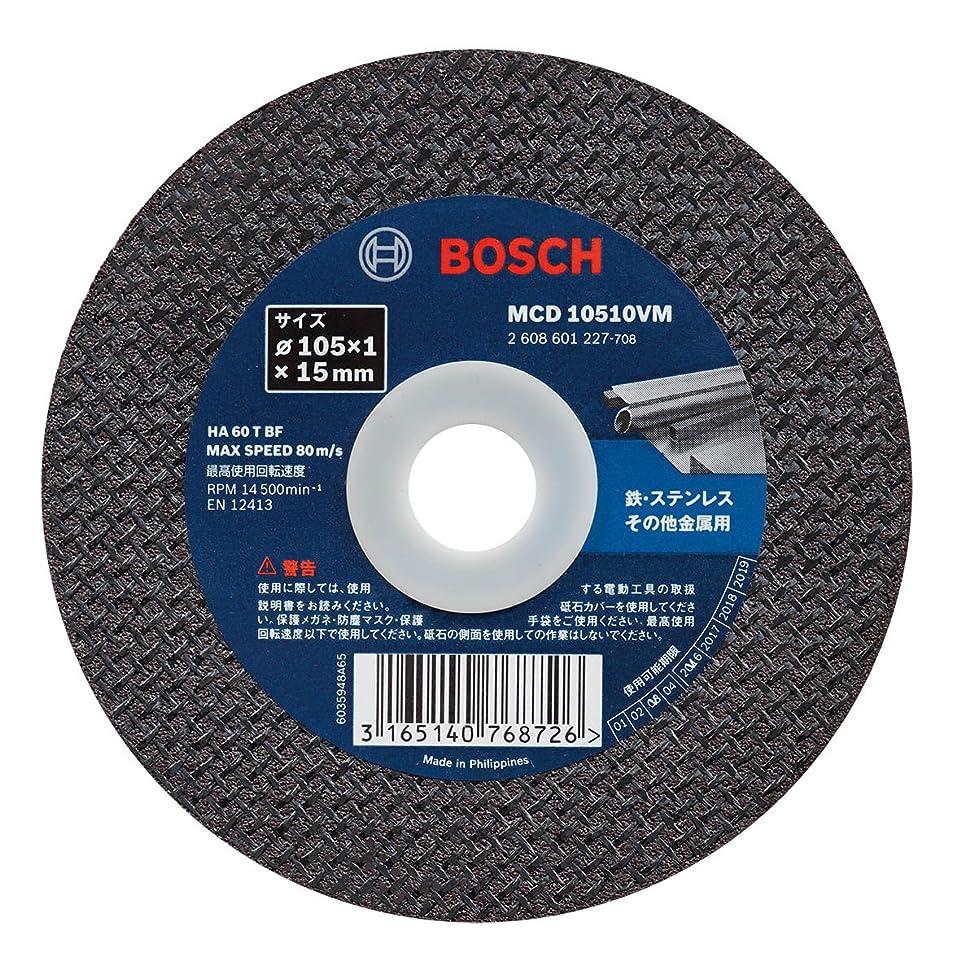 契約する赤道絡まるBOSCH(ボッシュ) バリューシリーズ?切断砥石(10枚入) MCD10510VM/10