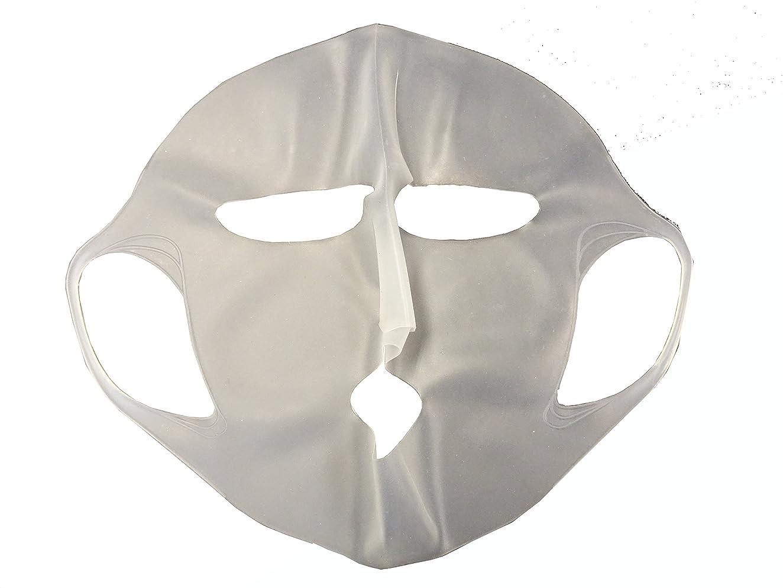 着る眼告白シリコンマスク ホワイト 1枚