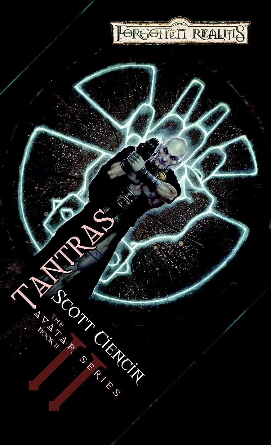 称賛広告主在庫Tantras: Avatar Series, Book II (The Avatar Series 2) (English Edition)