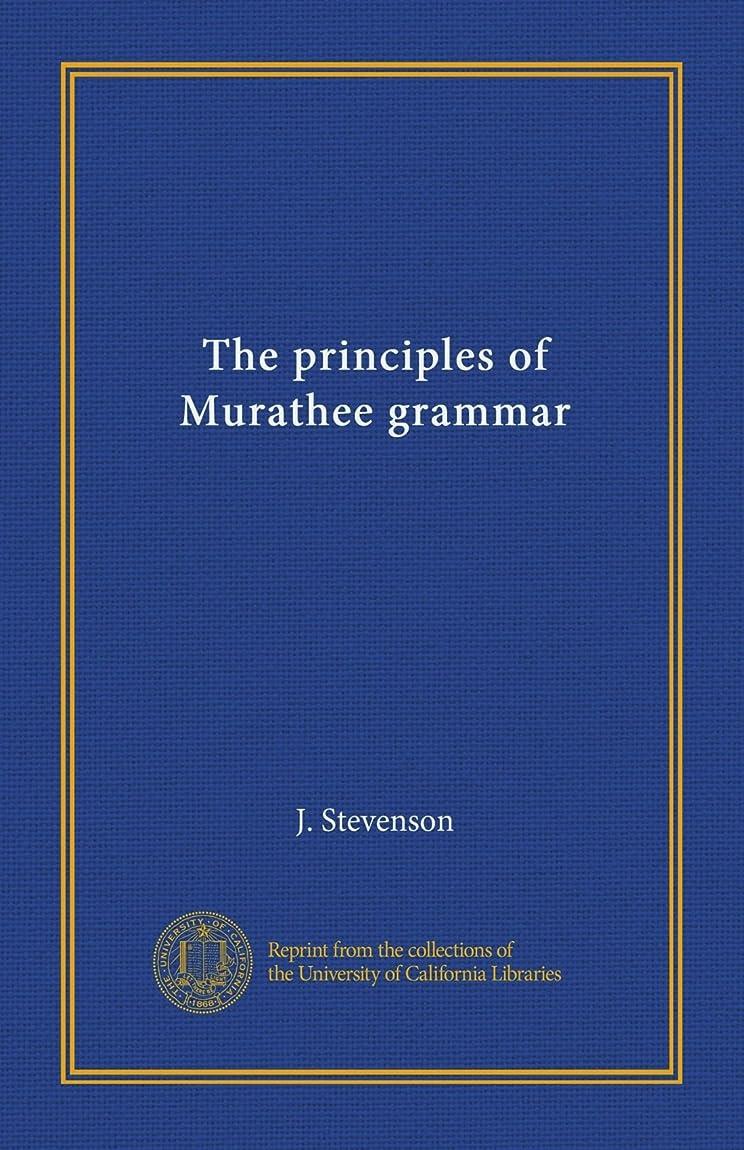 付き添い人圧倒する離れたThe principles of Murathee grammar
