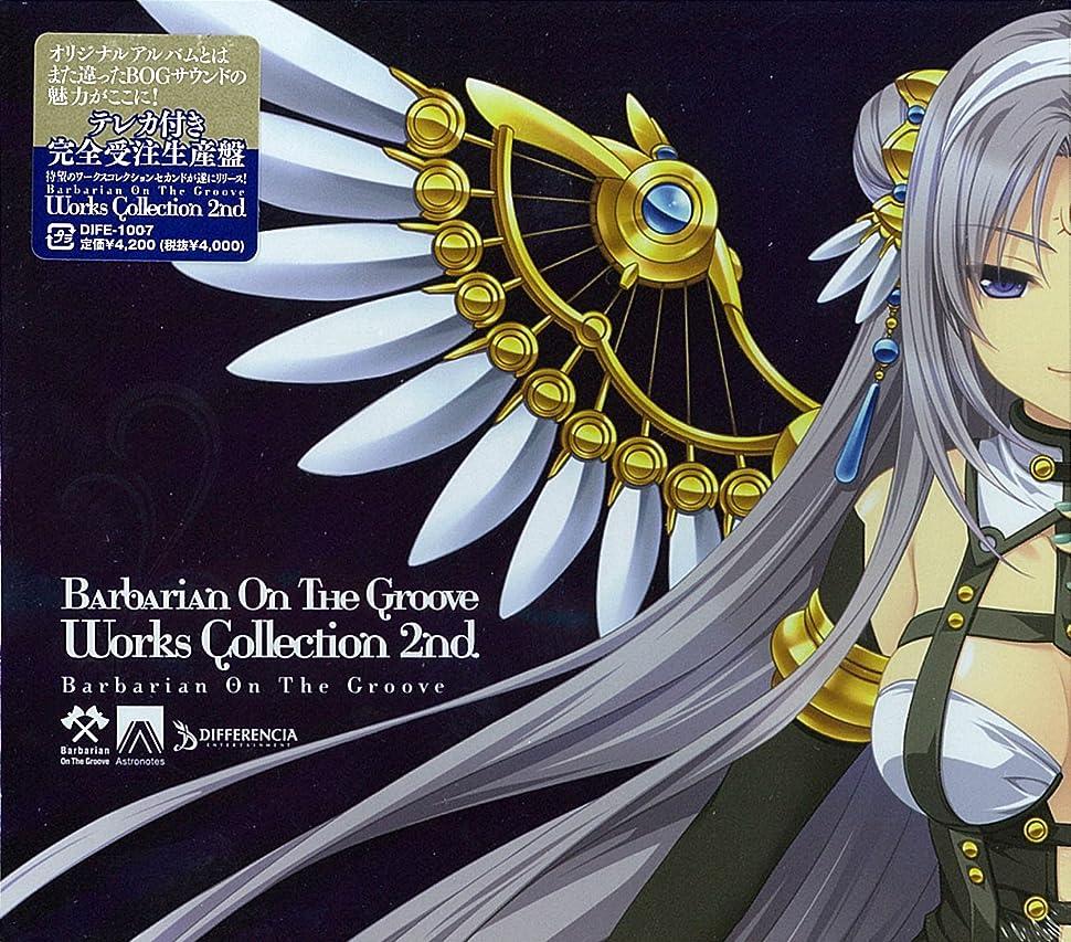 悪魔有毒なちょうつがいBarbarian On The Groove Works Collection 2nd テレカ付き完全受注生産版