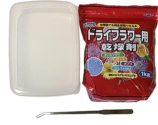 【お得セット】 豊田化工 シリカゲル ドライフラワー用 乾燥剤 1kg + ロングピンセット + 容器 セット