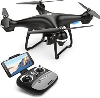 Holy Stone ドローン GPS搭載 2.4G 1080P広角HDカメラ付き 最大飛行時間15分 モード1/2自由転換可 フォローミーモード オートリターンモード 8GB SDカード付き 操縦可能距離500M FPVリアルタイム 高度維持 国内認証済み HS100