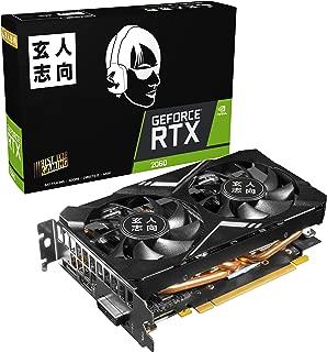 玄人志向 NVIDIA GeForce RTX 2060 搭載 グラフィックボード 6GB デュアルファン GF-RTX2060-E6GB/MINI/B 黒