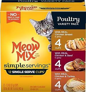 Meow Mix غذاهای ساده و مرغ طیور و مرطوب انواع گربه ها ، 1.3 اونس